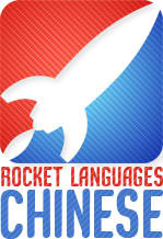 Rocket Chinese Reviews