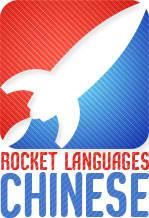 Rocket Chinese Reviews