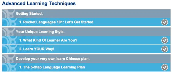Rocket-Chinese-Review-Advanced-Learning-Techniques
