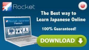 Rocket Japanese Reviews