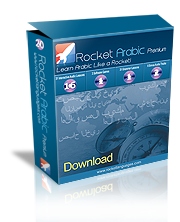 Rocket Arabic Reviews