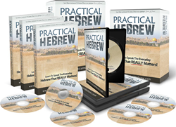 gI_128452_how to learn hebrew