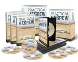Easy forex hebrew