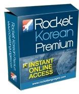rocket-korean-premium